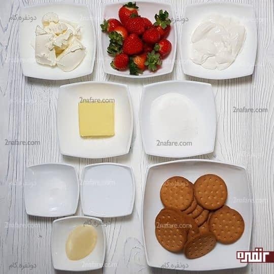مواد لازم برای تهیه چیز کیک وانیل و توت فرنگی