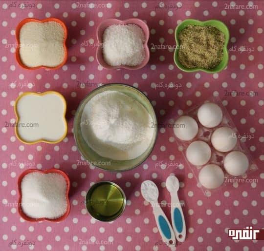 مواد لازم برای تهیه کیک سمولینا