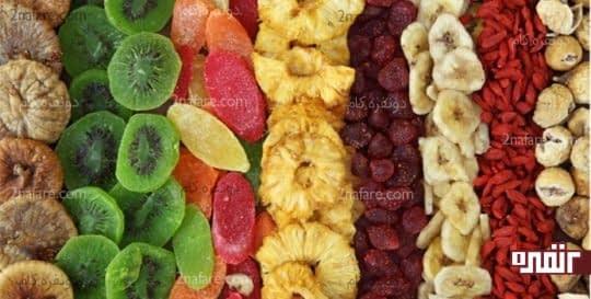 میوه های خشک و مفید