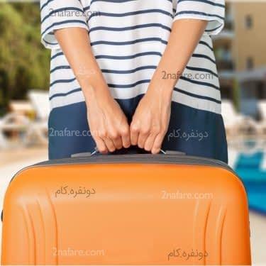 چند توصیه مهم ایمنی برای مسافران