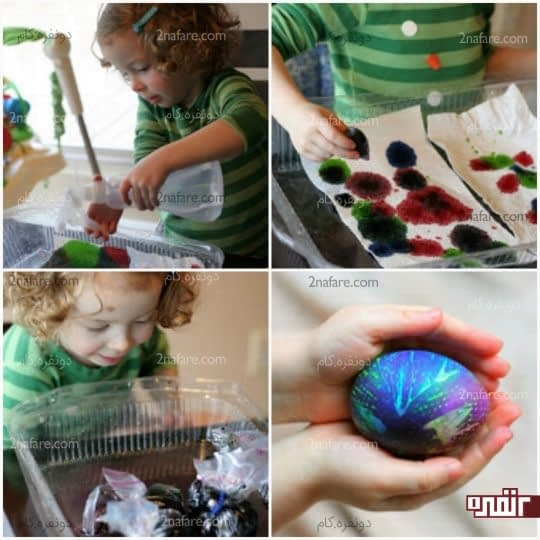 کمک گرفتن از بچه ها برای رنگ کردن تخم مرغ