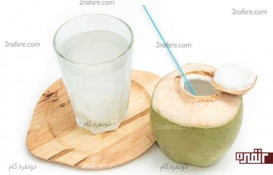 آب نارگیل برای کم آبی بدن