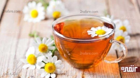 چای بابونه ماهیچه های شکم رو آروم میکنه.
