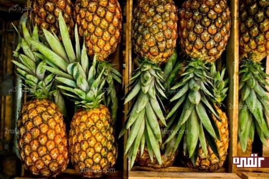 آناناس اسید معده رو تنظیم میکنه