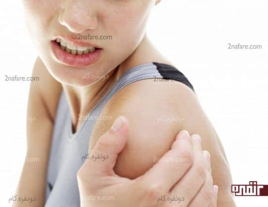 درمان خانگی برای بدن درد