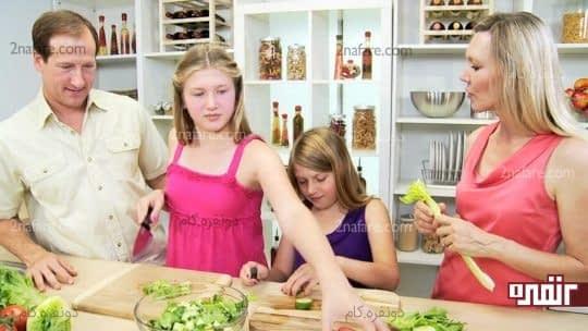 برنامه آشپزی به همراه خانواده