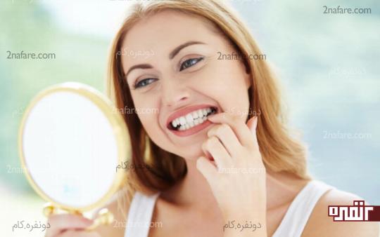 خیلی ها از رنگ دندونشون راضی نیستن