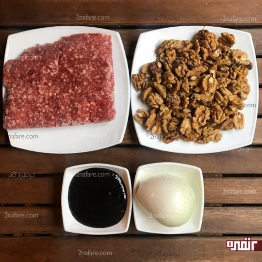 مواد لازم برای تهیه خورشت فسنجان با گوشت قلقلی