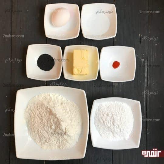 مواد لازم برای تهیه شیرینی برنجی