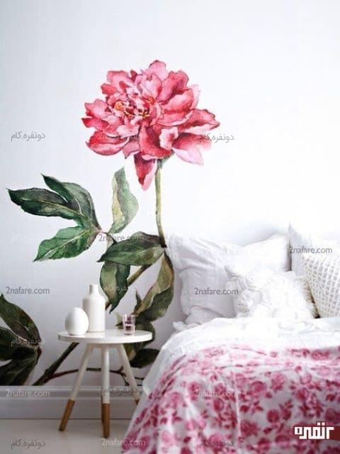 نقاشی دیوار با طرحی زیبا از یک گل بهاری