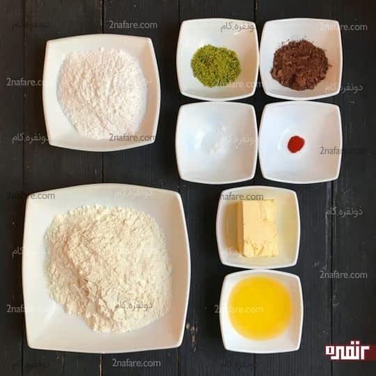 مواد لازم برای تهیه شیرینی بهشتی