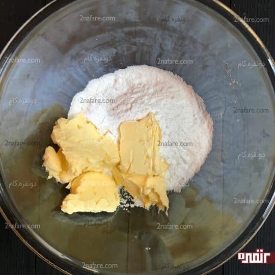 اضافه کردن پودر قند و کره