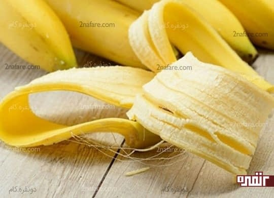 استفاده از پوست موز برای از بین بردن کک و مک