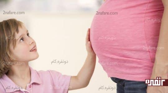 بارداری دوم