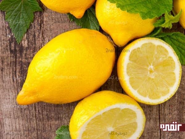 لیمو دارای خواص سفید کننده پوسته