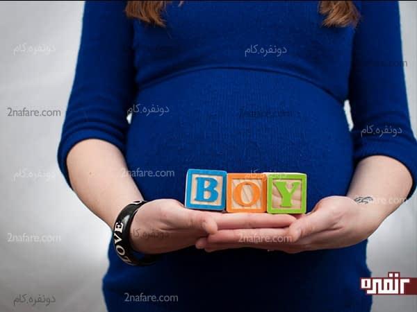 در بارداری دوم آگاهی بیشتری از مسائل بارداری دارین