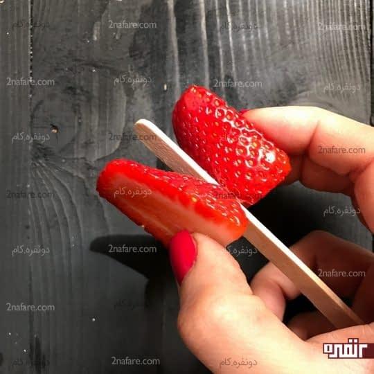 استفاده از توت فرنگی