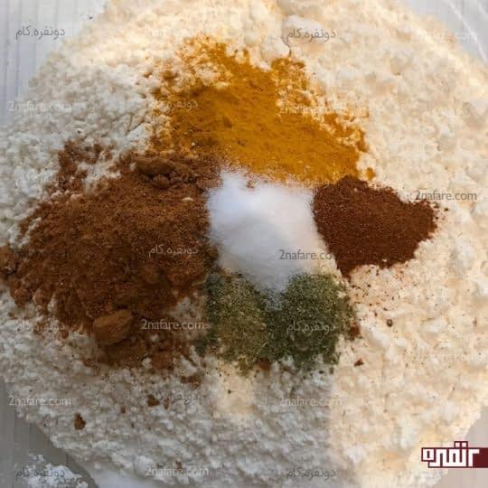 اضافه کردن ادویه ها به آرد