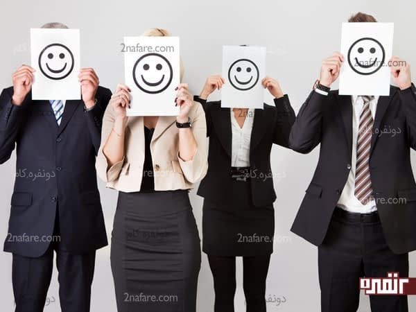 افزایش هورمون های شادی در افراد