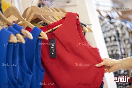 انتخاب لباس قرمز