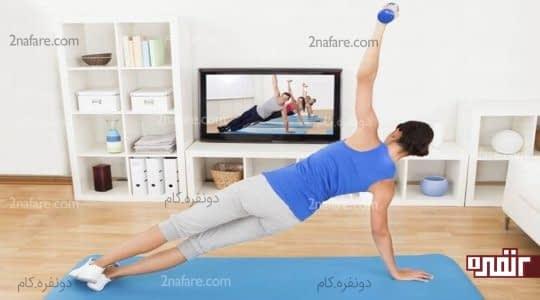 تناسب اندام با ورزش در منزل
