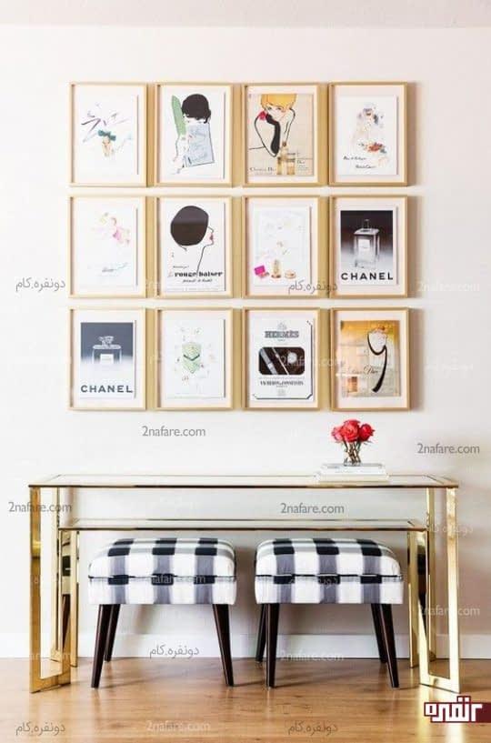 تنوع و جذابیت فضا با چهارپایه های طرح چهارخونه