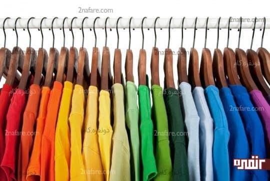 رنگ مناسب لباس ها برای انواع پوست
