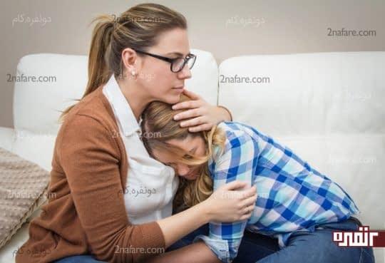 روحیه دادن به فرزندتون