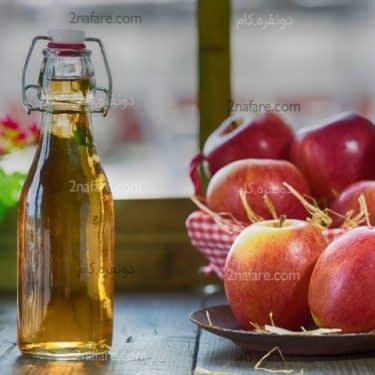 سرکه سیب برای ضد عفونی کردن پوست