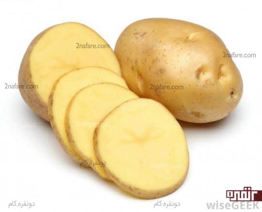 سیب زمینی به روشن کردن پوست کمک میکنه