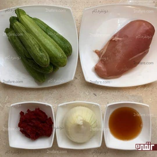 مواد لازم برای تهیه خورشت کدو با مرغ
