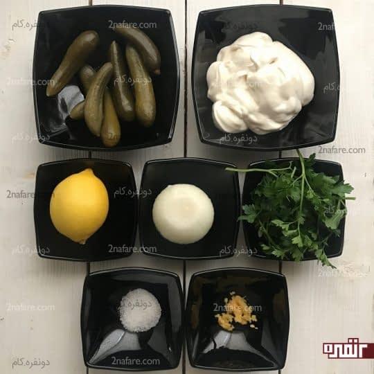 مواد لازم برای تهیه سس تارتار
