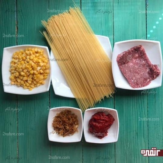 مواد لازم برای تهیه ماکارونی گوشت و ذرت