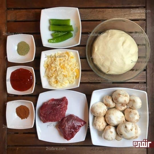 مواد لازم برای تهیه پیتزا فیله گوشت