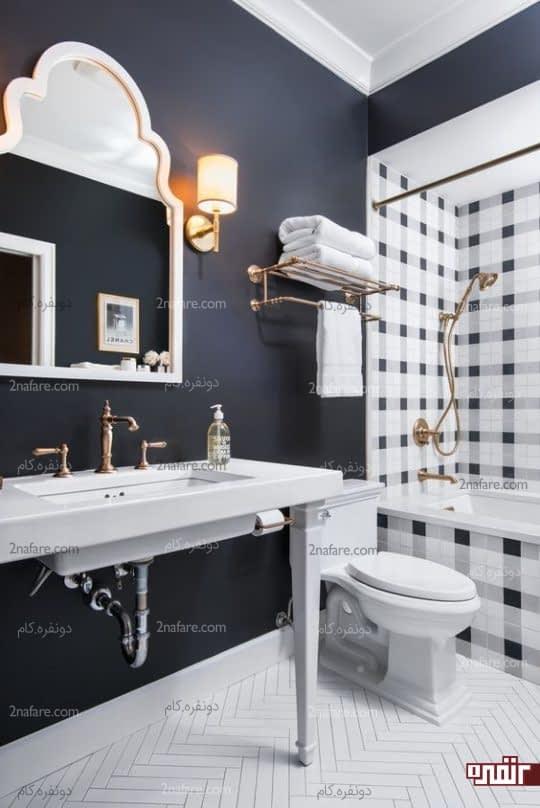 کاشی های چهارخونه سفید-مشکی در سرویس بهداشتی