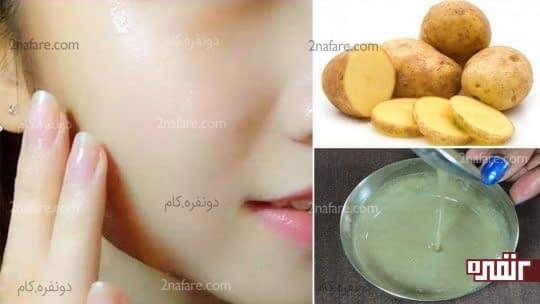 کم کردن چربی پوست با استفاده از سیب زمینی
