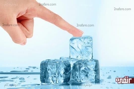 یخ برای کم شدن تورم جوش