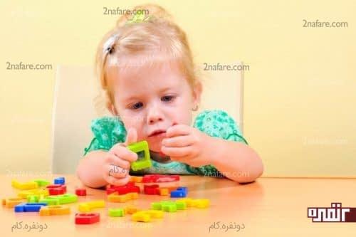 پیشرفتهای کودک در سن 3 تا 4 سالگی