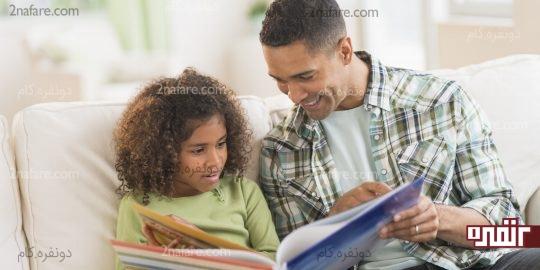 اهمیت رابطه با کودک