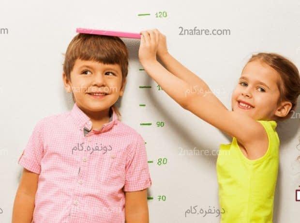 افزایش قد کودکان با مواد غذایی