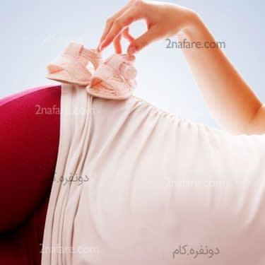 تست بارداری در طب سنتی