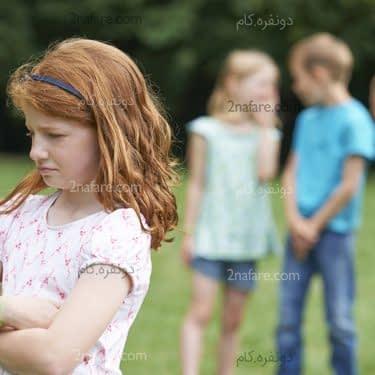 علائم اعتماد به نفس پایین در کودکان