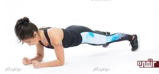 ورزش پلانک برای تقویت عضلات شکمی، بازوها و شانه ها