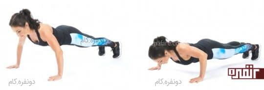 تمرین پوش آپ برای تقویت عضلات سینه و ماهیچه های سه سر بازو