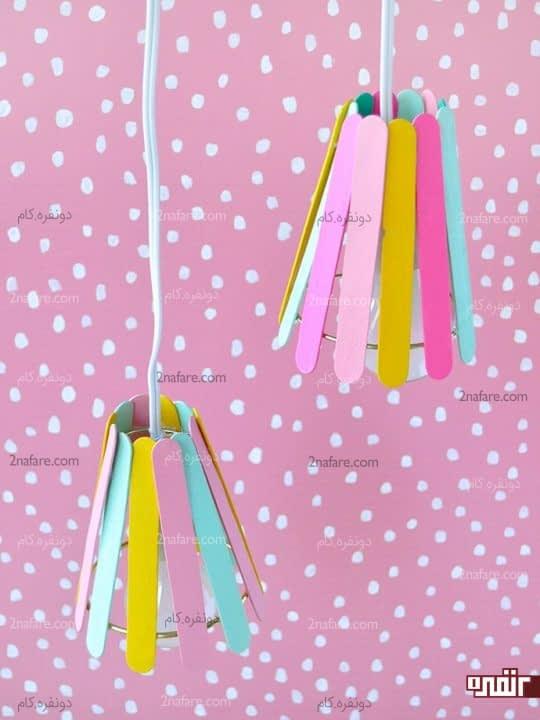 آباژورهای رنگی و آویز برای اتاق بچه ها
