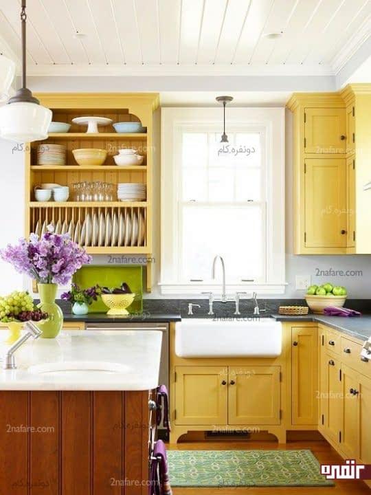 آشپزخانه با دکور زرد