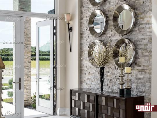 آینه و خانه پرنور