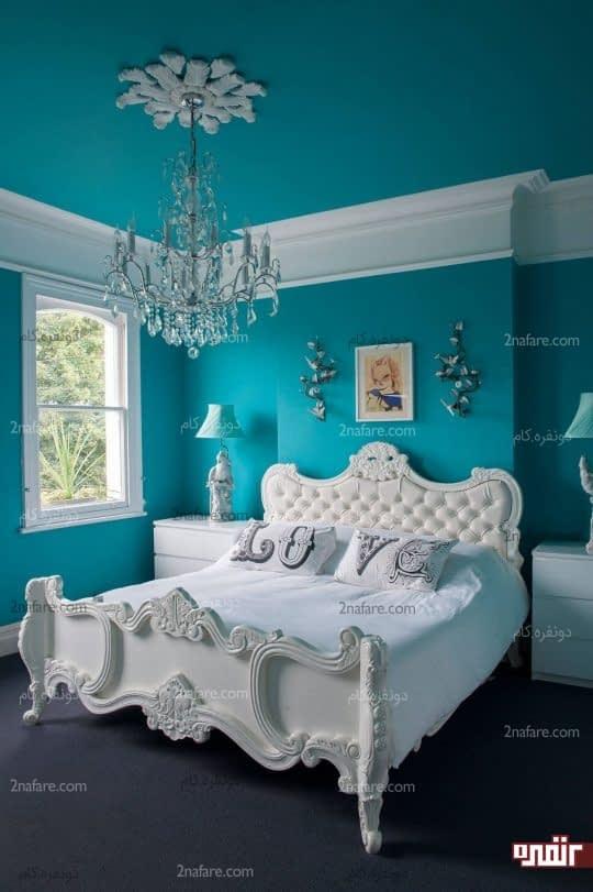 اتاق فیروزه ای آرامش بخش و زیبا