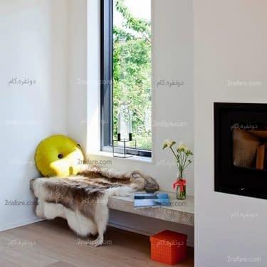 استفاده از فضای کنار پنجره ها برای ایجاد گوشه ای آرام ودنج