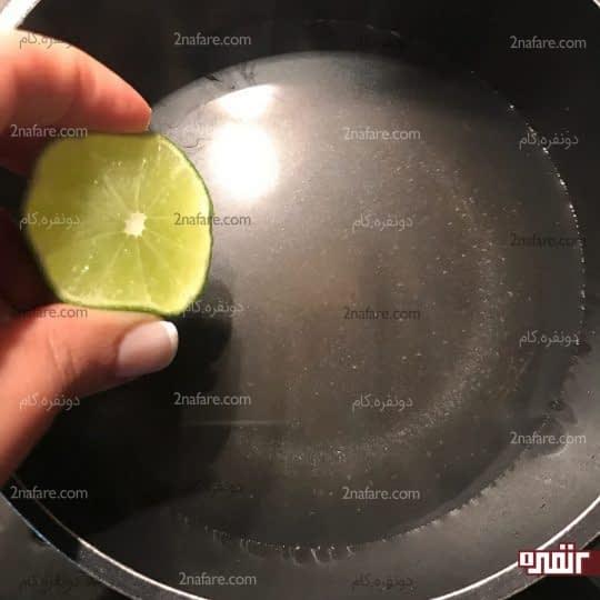 اضافه کردن لیمو